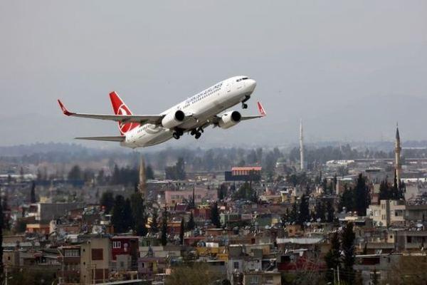Adana Havalimanı Rent c Car